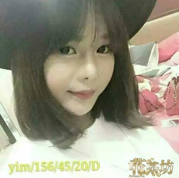 新竹外約-yim