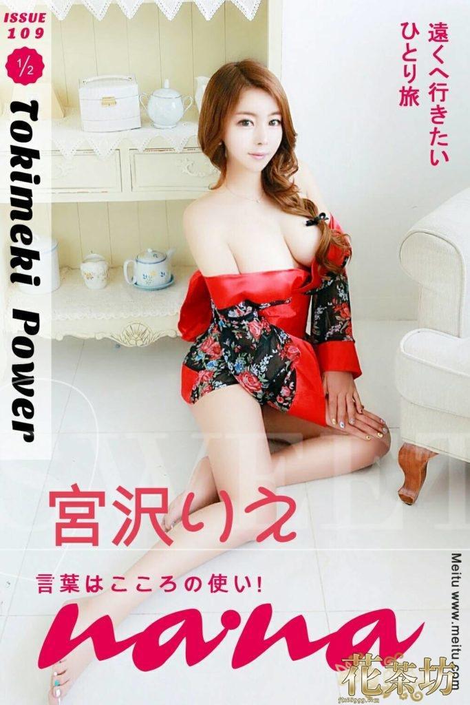 台北外約-宮澤惠