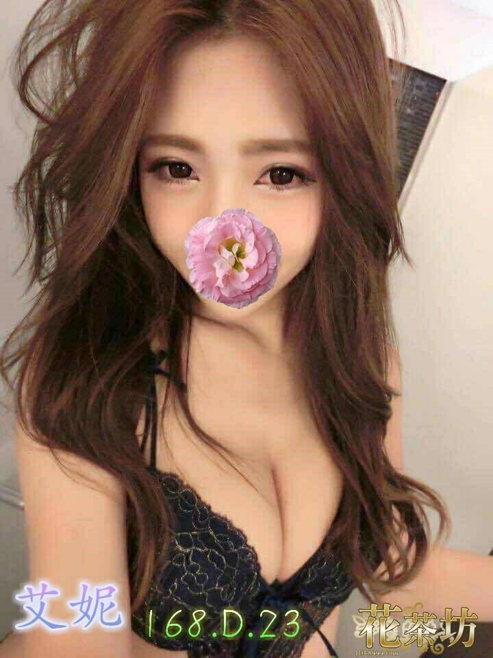 台北外約-艾妮