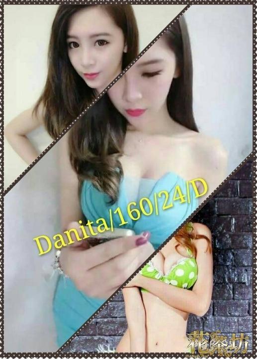 新竹外約-Danita