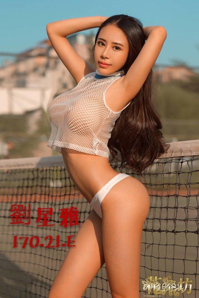 台北外約-劉星雅