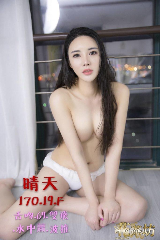 台北外約-晴天