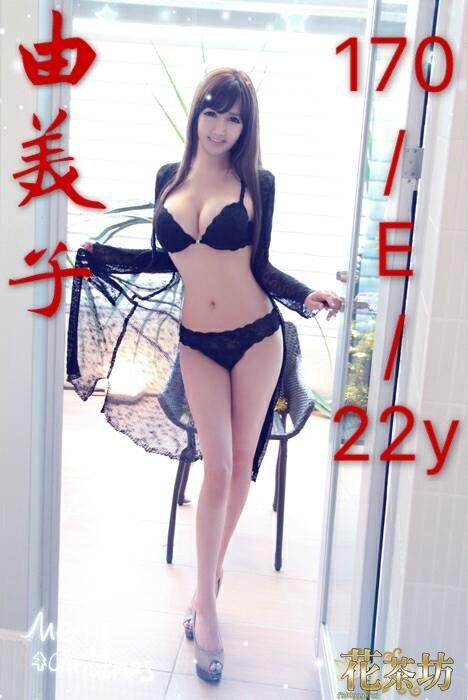 台北外約-由美子